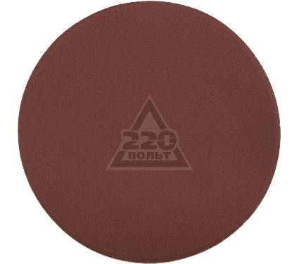 Круг шлифовальный ЗУБР 35561-115-1000