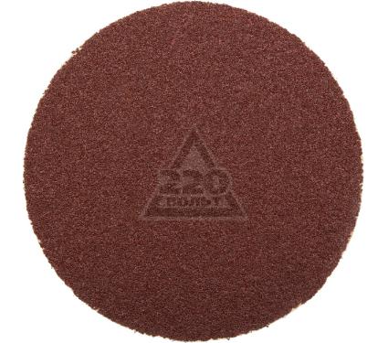 Круг шлифовальный ЗУБР 35563-125-080