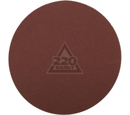 Круг шлифовальный ЗУБР 35563-125-320