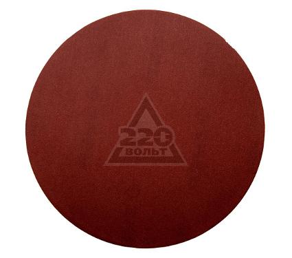 Круг шлифовальный ЗУБР 35568-150-600