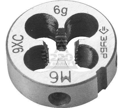 Плашка ЗУБР 4-28022-06-1.0