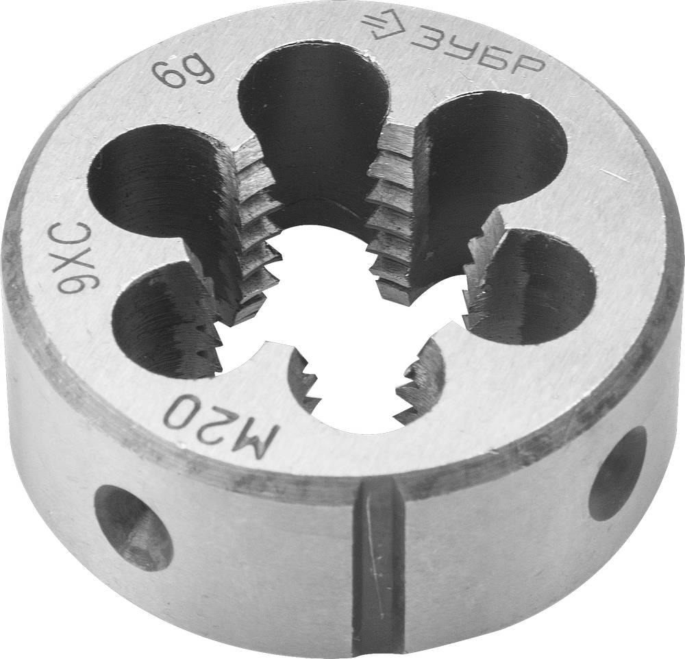 Плашка ЗУБР 4-28022-20-1.5