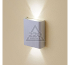 Светильник настенный CITILUX CL704401