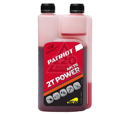 Масло моторное бензиновое PATRIOT POWER ACTIVE 2T