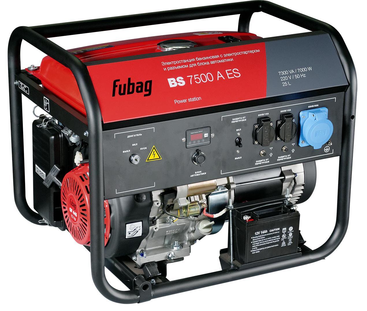 Бензиновый генератор Fubag Bs 7500 a es генератор fubag bs 5500 a es