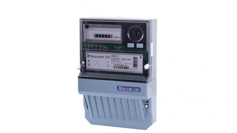 Счетчик электроэнергии ИНКОТЕКС МЕРКУРИЙ 230 АМ-01  счетчик э э инкотекс меркурий 201 5 однофазный однотарифный