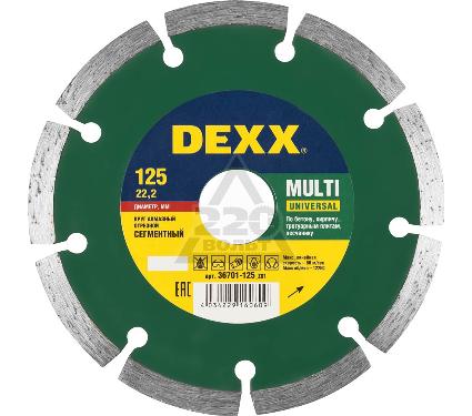 Круг алмазный DEXX 36701-125_z01