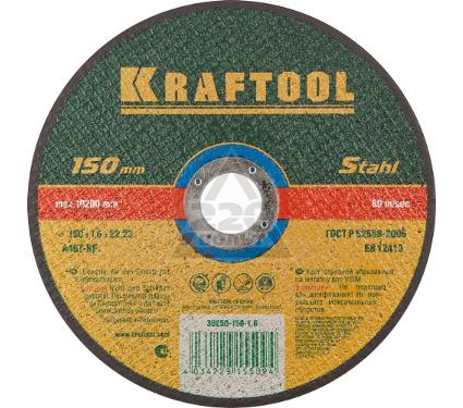 Круг отрезной KRAFTOOL 36250-150-1.6