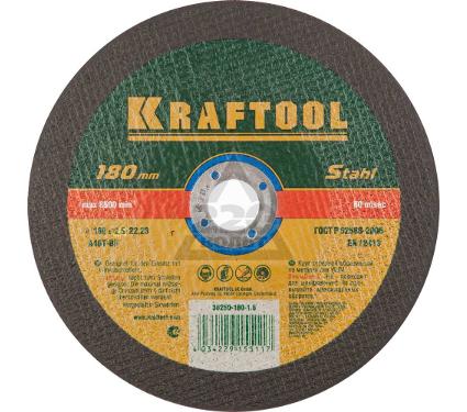 Круг отрезной KRAFTOOL 36250-180-2.5