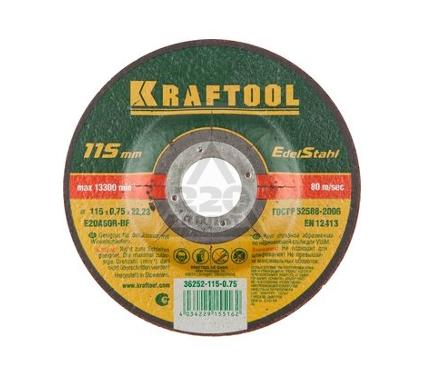 Круг отрезной KRAFTOOL 36252-115-0.75