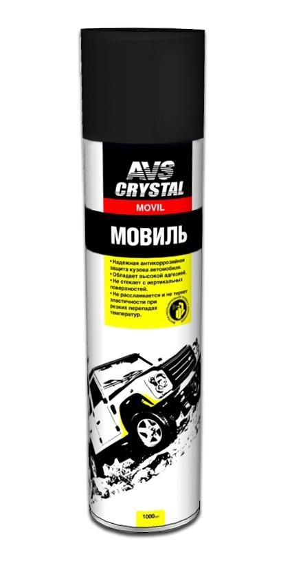 Мовиль Avs Avk-156