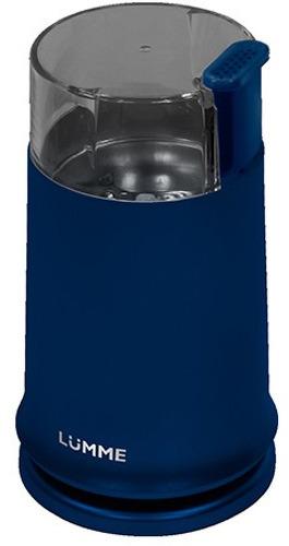 Кофемолка Lumme Lu-2601 синий топаз lumme lu 2601 dark blue