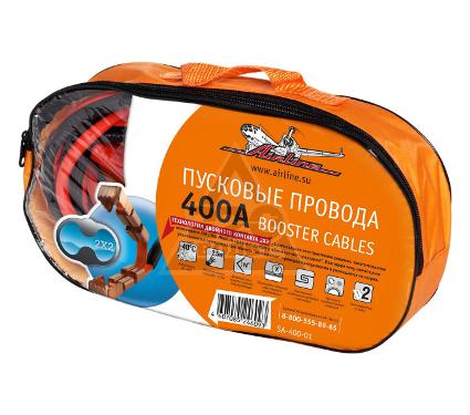 Купить Провода для прикуривания AIRLINE SA-400-01, провода вспомогательного запуска