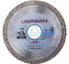 Круг алмазный URAGAN 909-12171-105