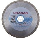 Круг алмазный URAGAN 909-12172-150