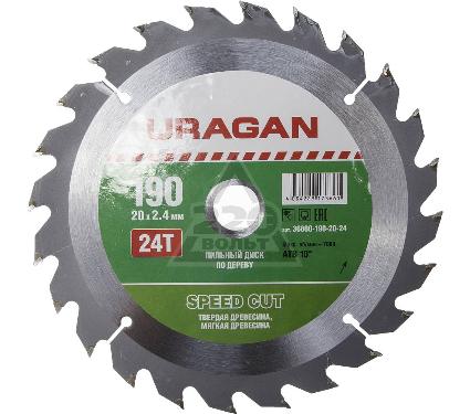 Диск пильный твердосплавный URAGAN 36800-190-20-24