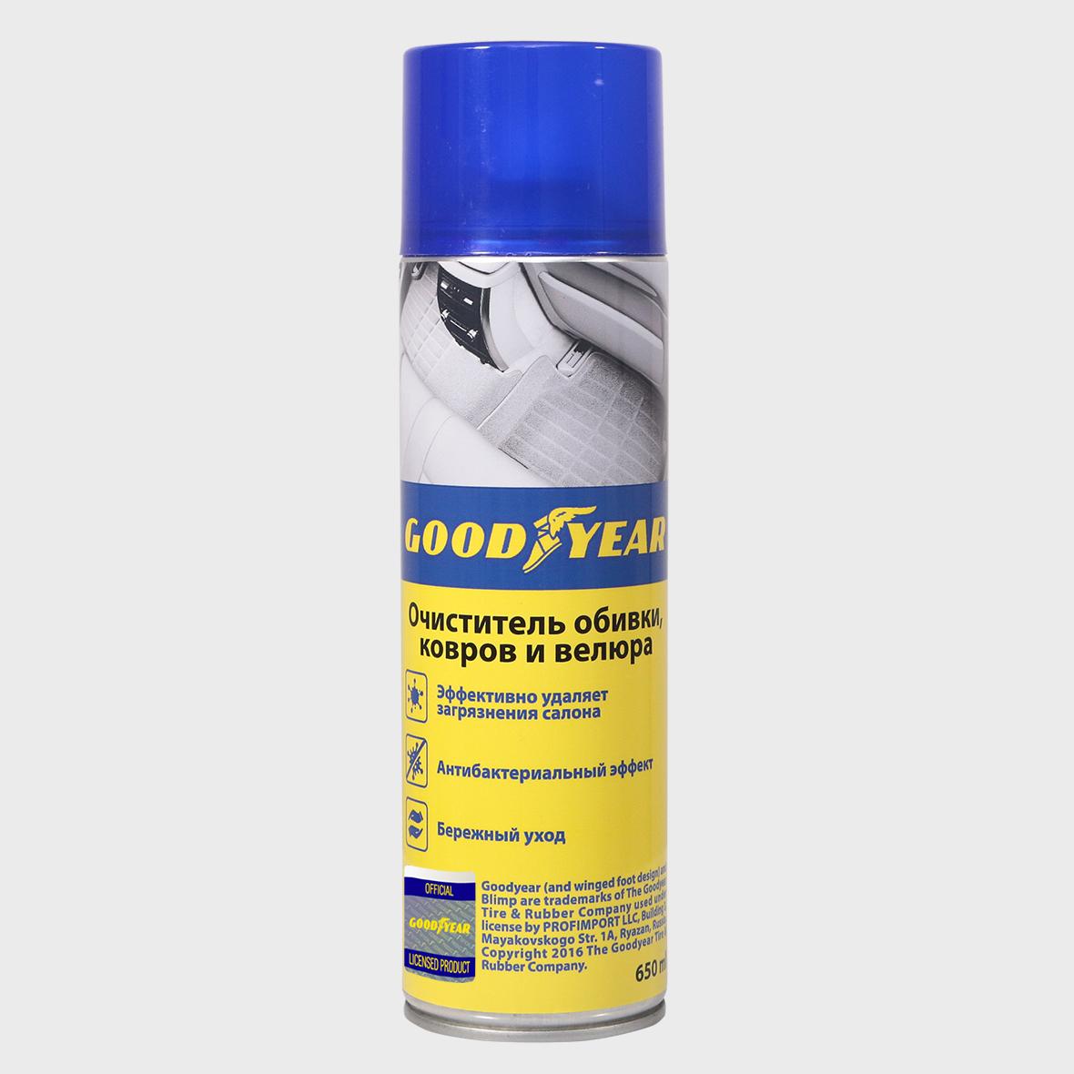 Очиститель Goodyear Gy000711
