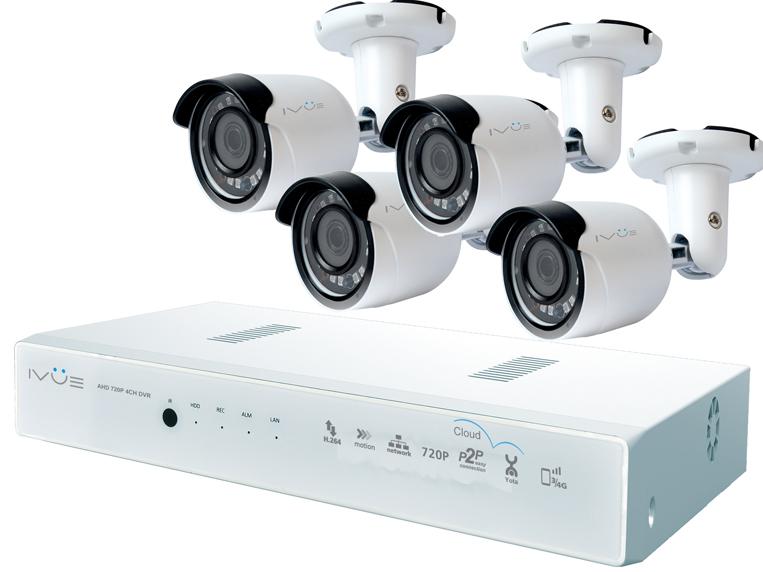 Комплект видеонаблюдения Ivue D5008-РРС-b4