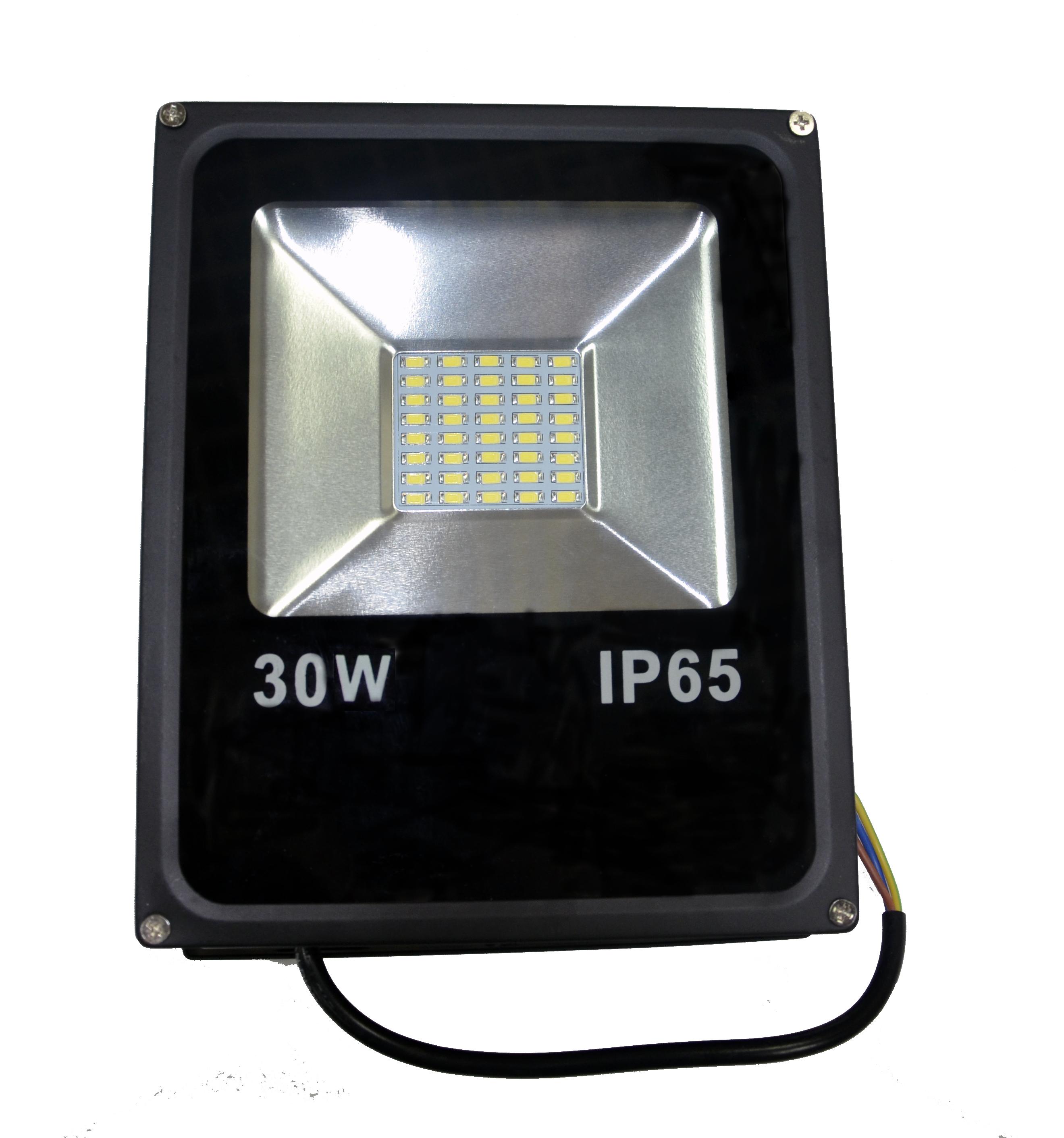 Прожектор светодиодный Apeyron 05-20