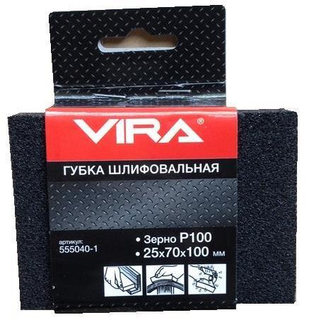 Губка шлифовальная Vira 555040-1