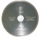 Круг алмазный DIAM Ф125x22мм 1A1R CERAMICS 1.6x5мм