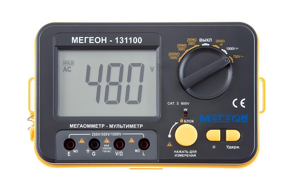 Мегаомметр МЕГЕОН 131100