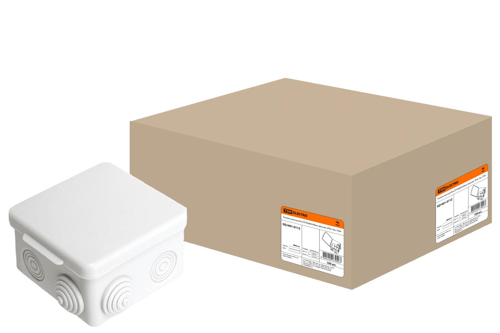 Коробка распаячная Tdm Sq1401-0112