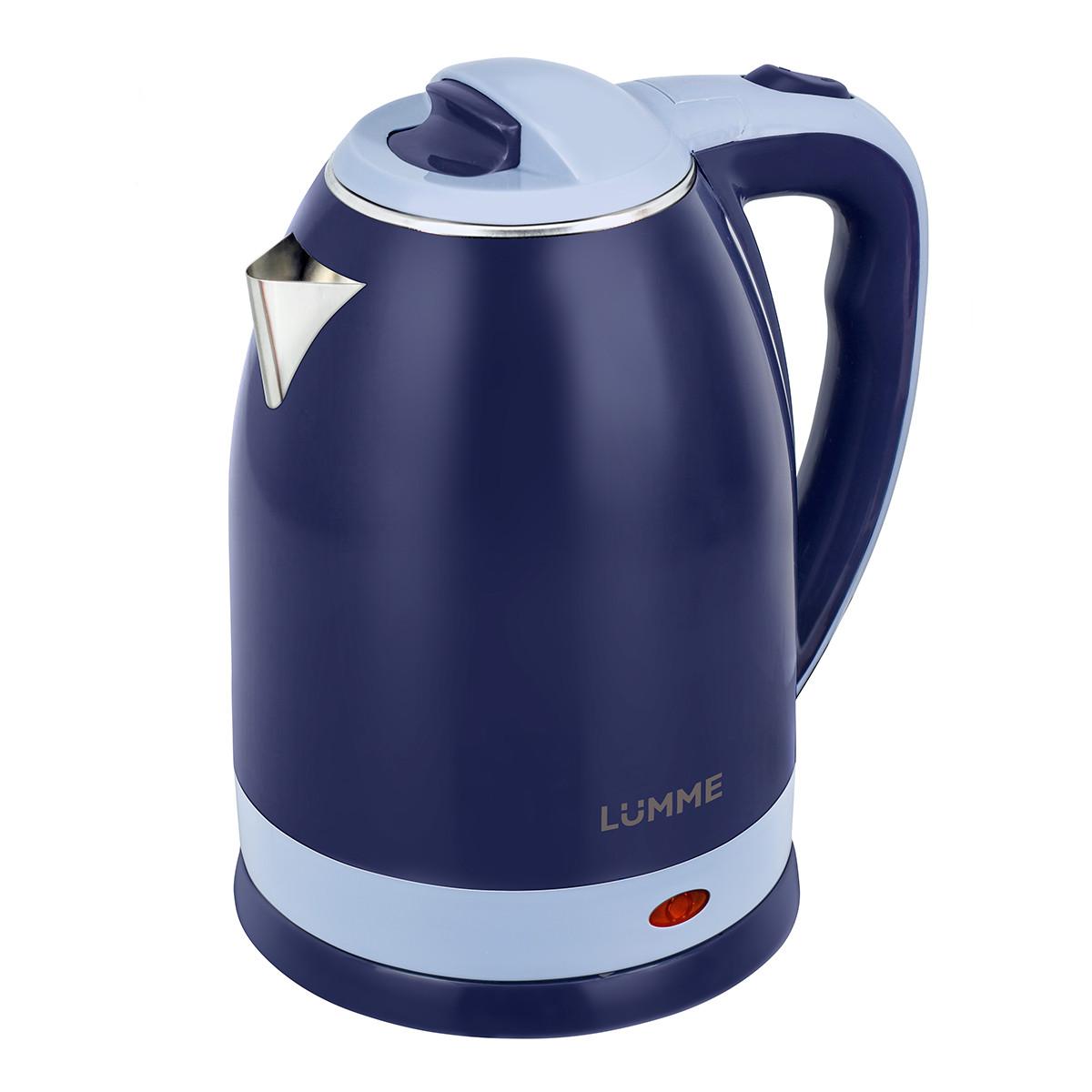 Чайник Lumme Lu-159 синий сапфир