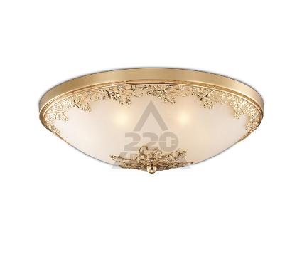 Купить Светильник настенно-потолочный ODEON LIGHT 2676/7C, светильники настенно-потолочные