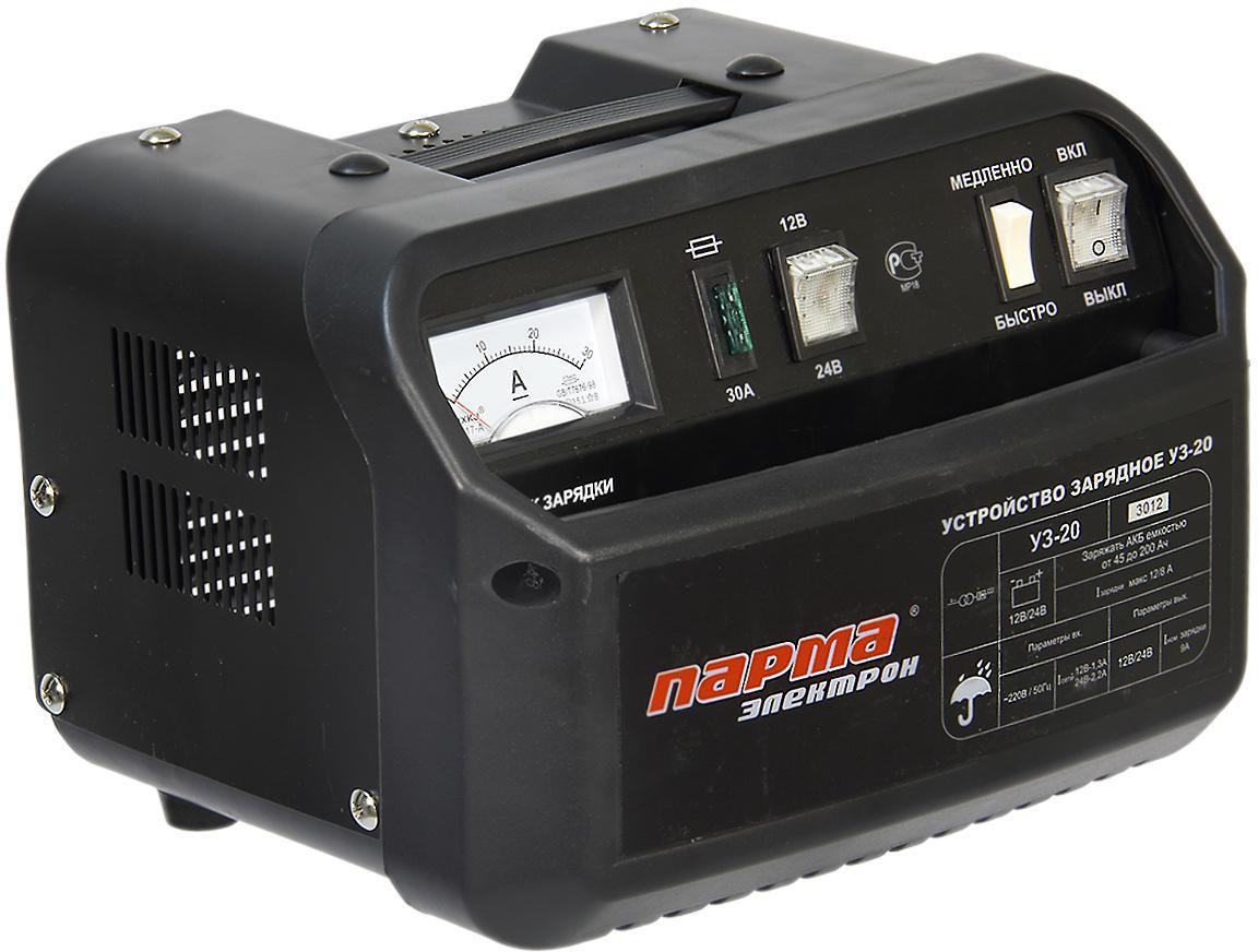 Зарядное устройство ПАРМА Электрон УЗ-20