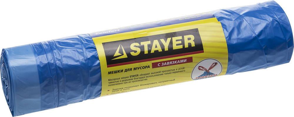 Мешок Stayer 39155-30