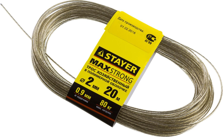 Трос Stayer 50145-2