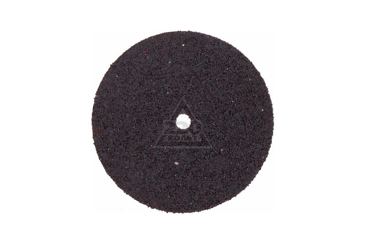 круг отрезной мини дрель