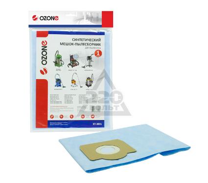 Мешок OZONE XT-3031 1 шт./уп.