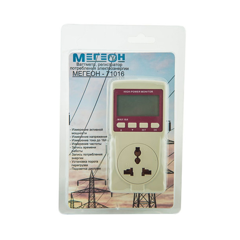 Ваттметр МЕГЕОН 71016