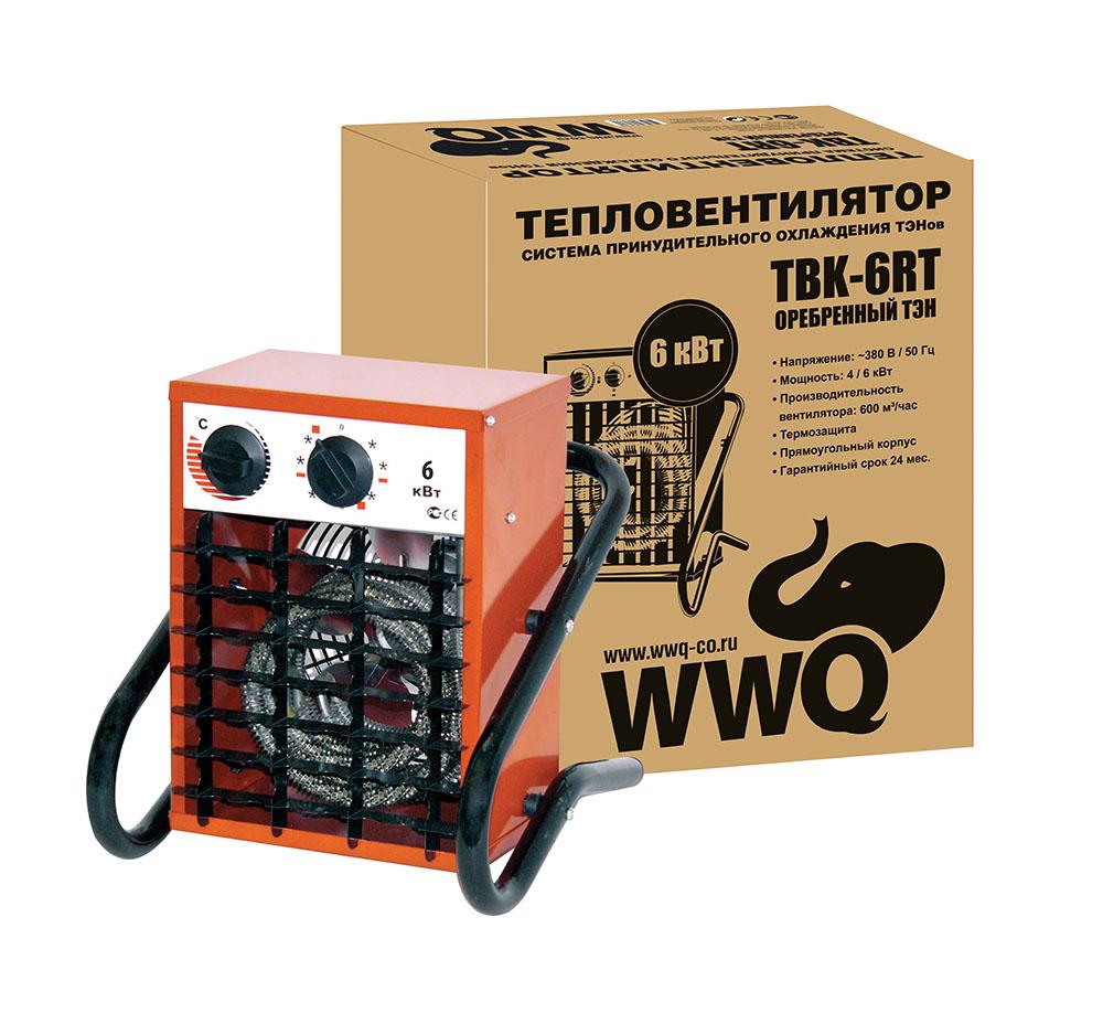 Тепловентилятор Wwq Tbk-6rt