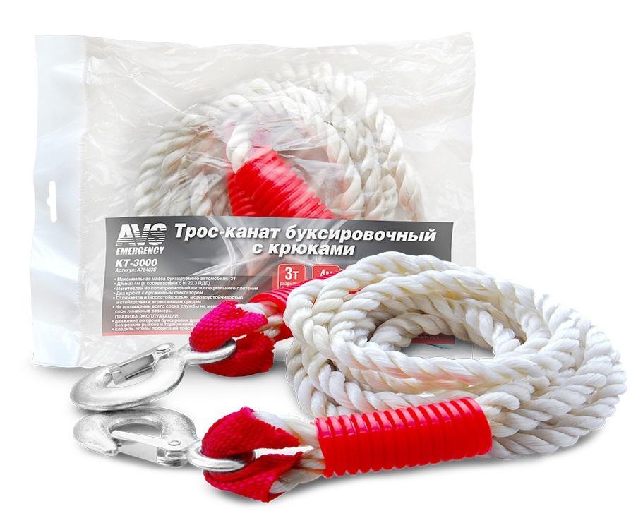 Трос буксировочный Avs Kt-3000