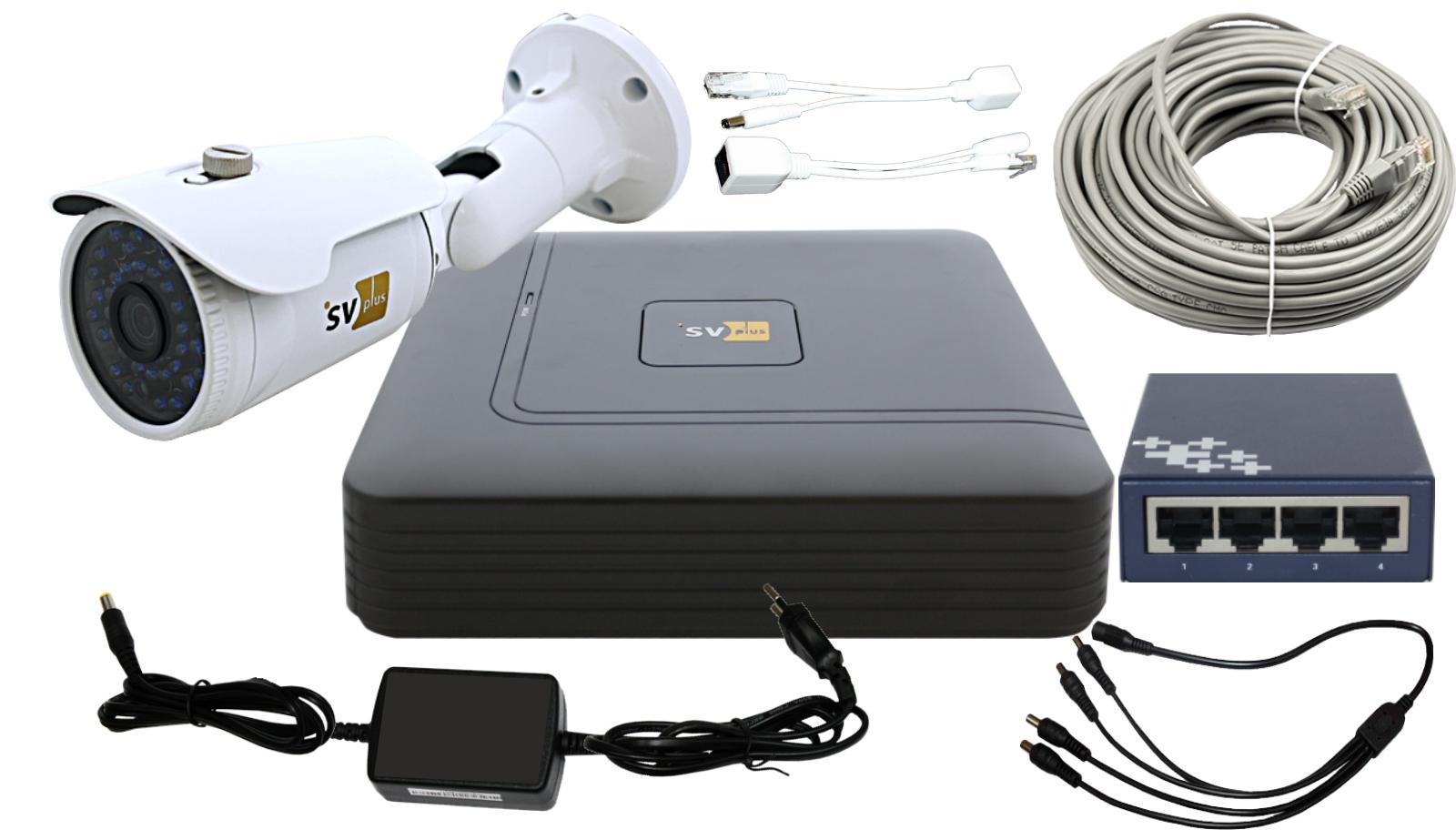Комплект видеонаблюдения Svplus Svip-kit201s