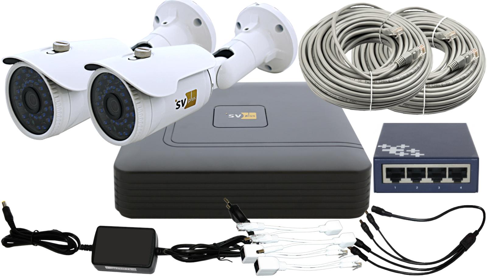 Комплект видеонаблюдения Svplus Svip-kit202s