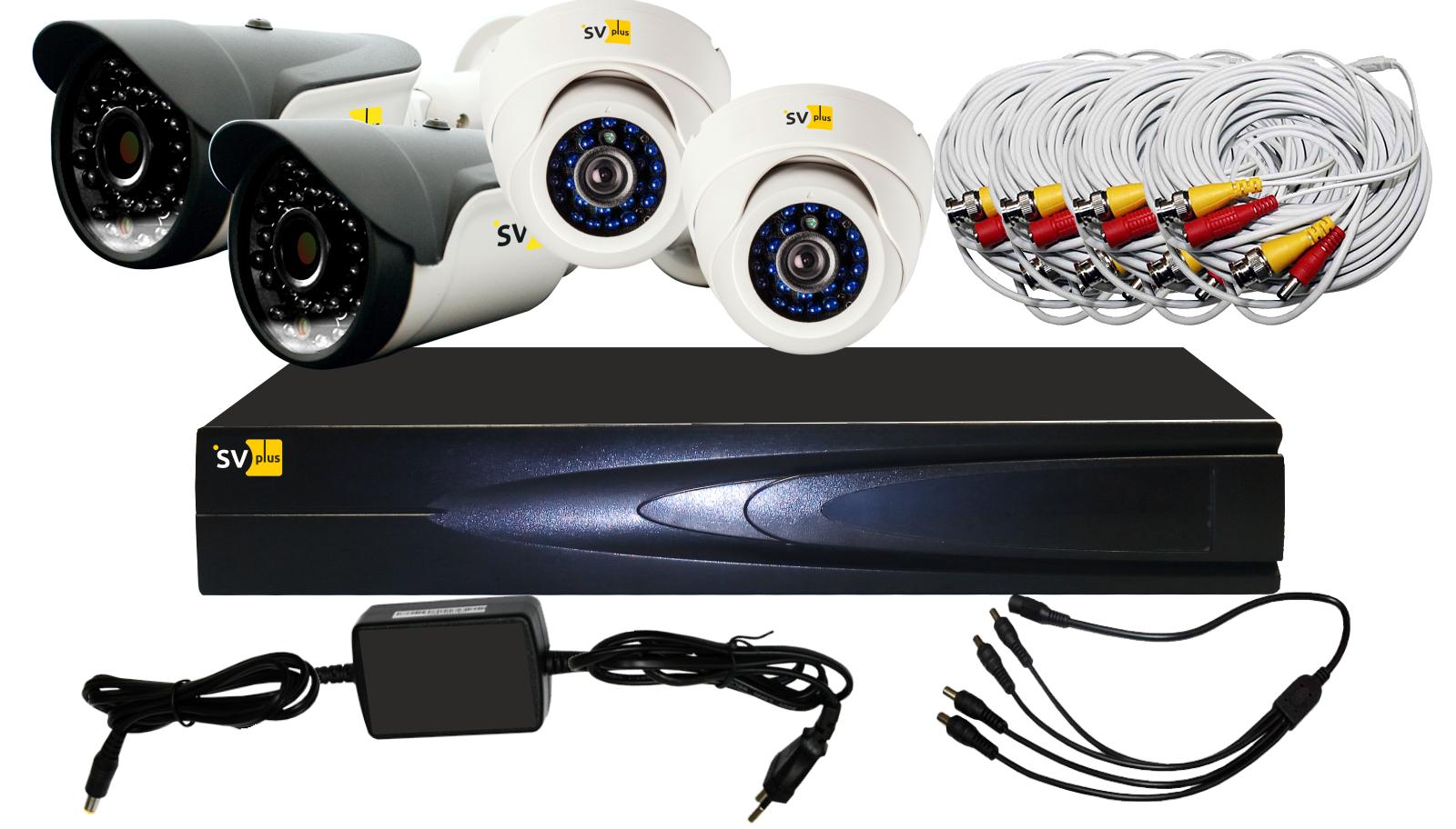 Комплект видеонаблюдения Svplus Vhd-kit114u