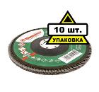 Круг Лепестковый Торцевой (КЛТ) HAMMER КЛТ 150 Х 22 Р 40 Коробка (10шт.)