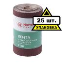 Шкурка шлифовальная в рулоне HAMMER 21-005 Коробка (25шт.)