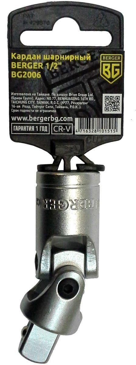Кардан шарнирный Berger Bg2006