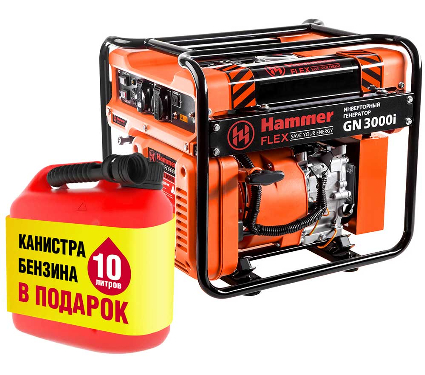 Купить Набор HAMMER Бензоэлектростанция GN3000i 3КВт+Топливная карта АИ-92 10л + Канистра 10л, генераторы (электростанции)