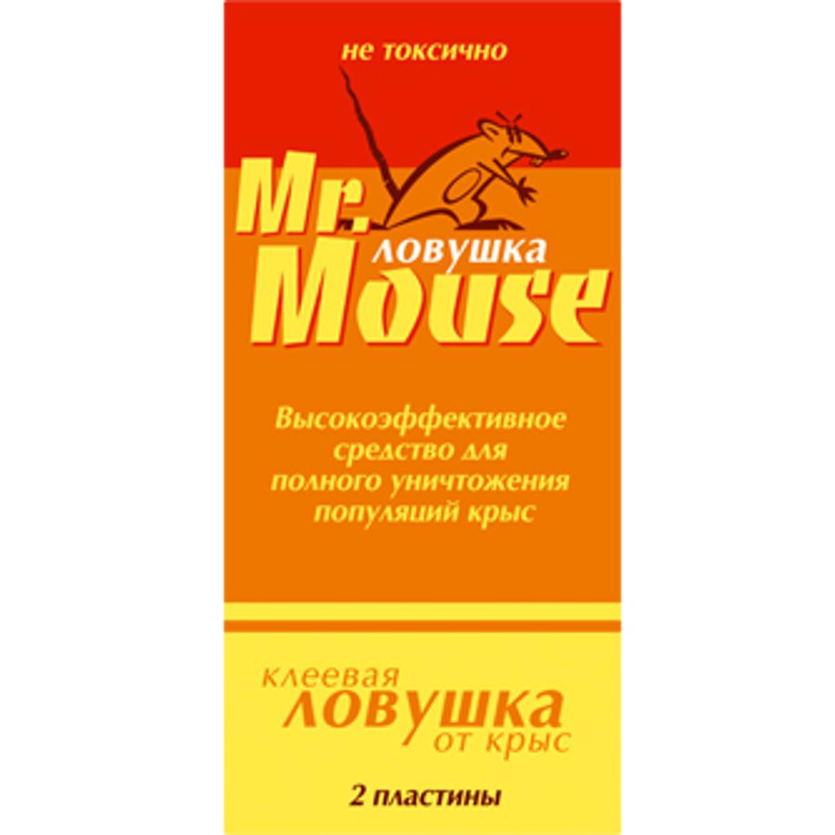 Пластина Mr. mouse СЗ.040010 2шт