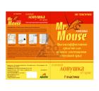 Мышеловка MR. MOUSE СЗ.040011