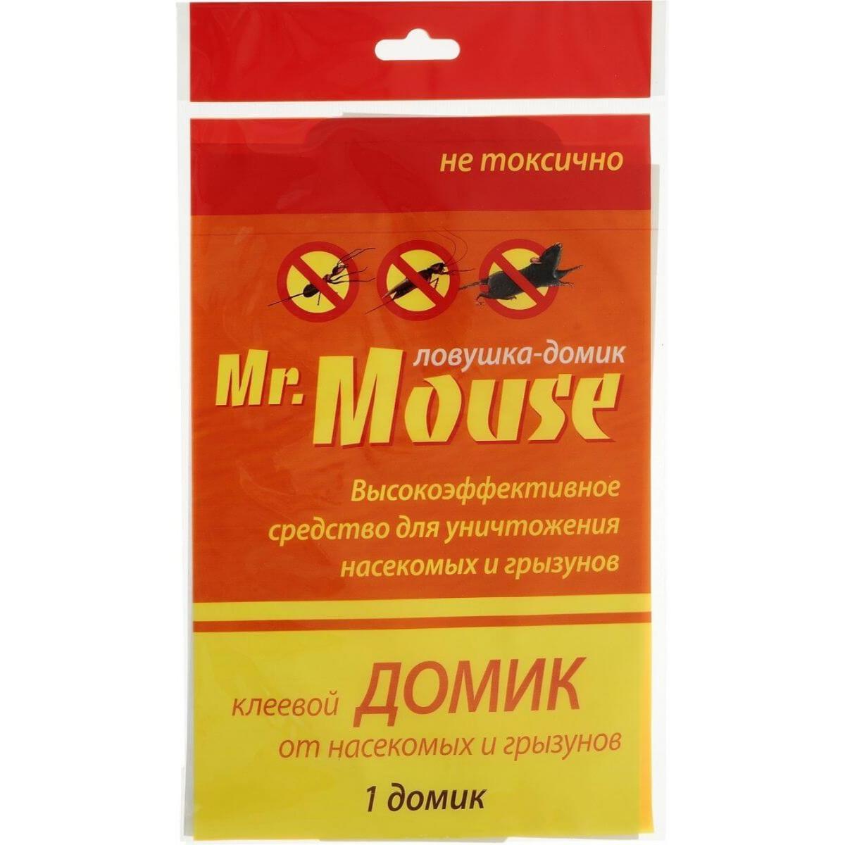 Ловушка для насекомых Mr. mouse СЗ.040012