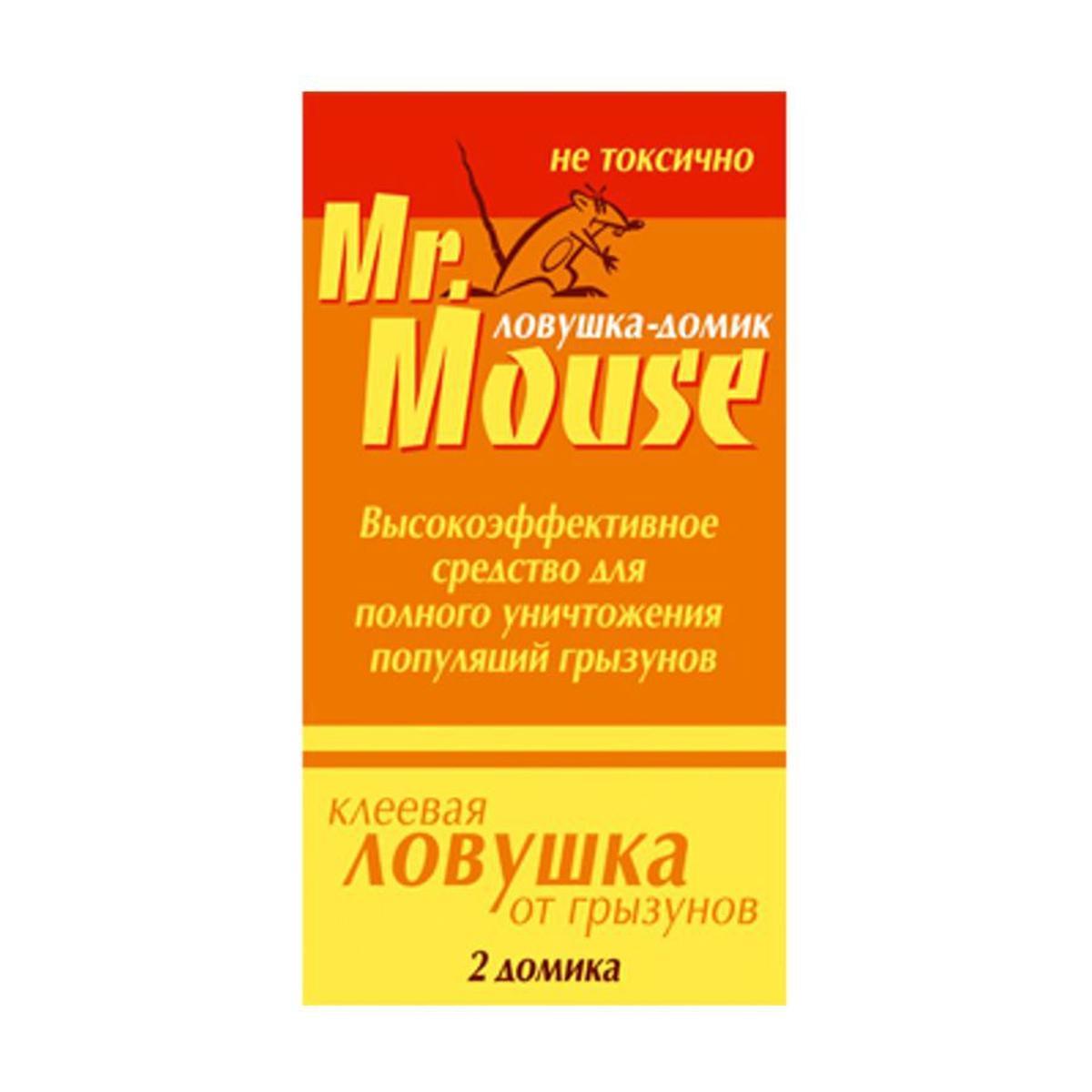 Мышеловка Mr. mouse СЗ.040013 2шт