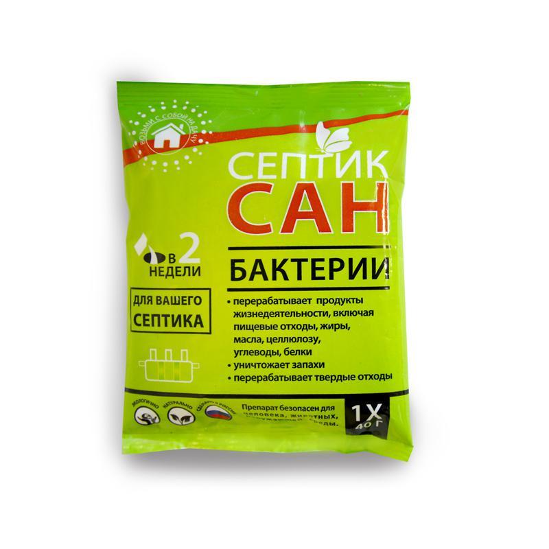 Биоактиватор, бактерии для септиков СЕПТИКСАН 16640