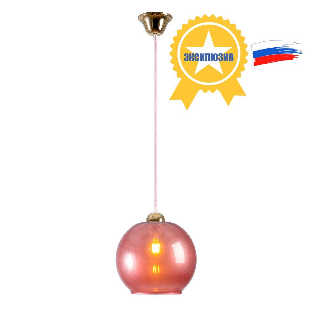 Люстра МАКСИСВЕТ Стиляги 2-5570-1-fg e27